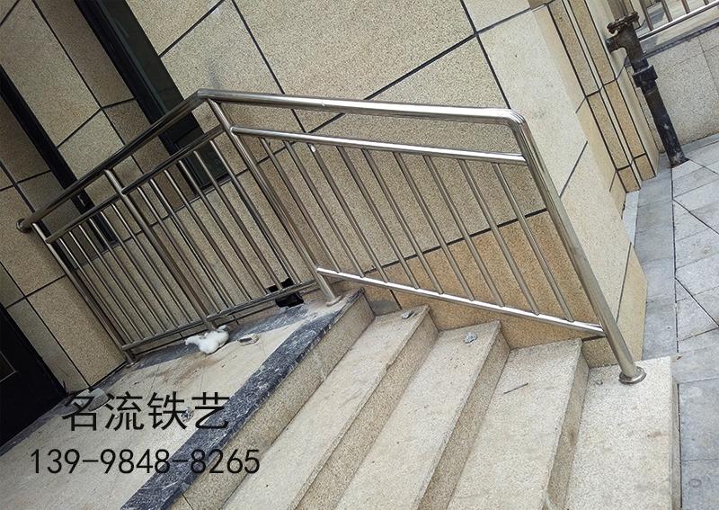 普兰店白钢楼梯扶手